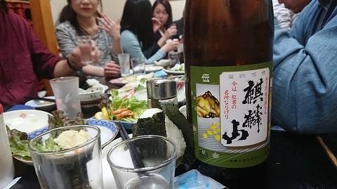 梯子酒06-05 星まるくん①