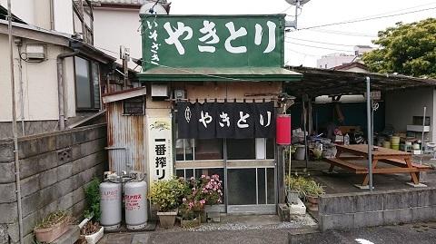 梯子酒07-03 いそざき③