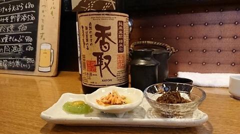 梯子酒07-09 旬味屋サンタ