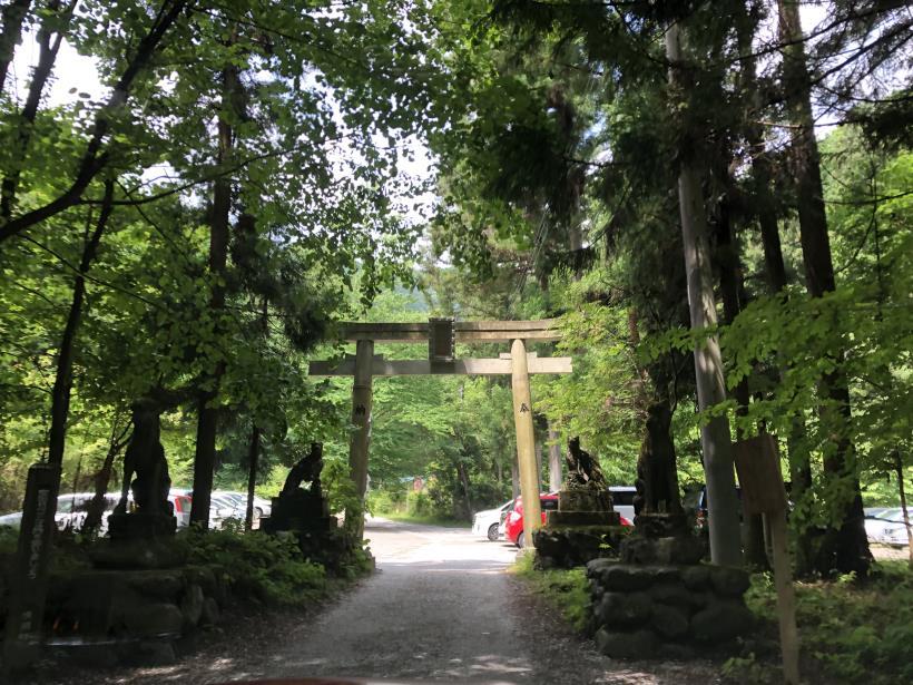 武甲山12