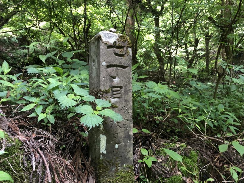 武甲山36