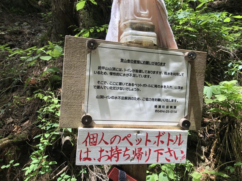 武甲山57