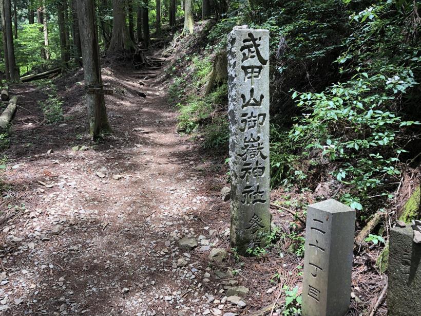 武甲山63
