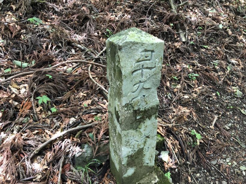 武甲山106