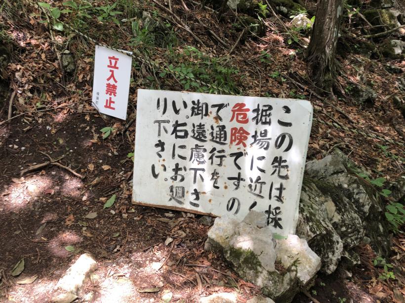 武甲山107