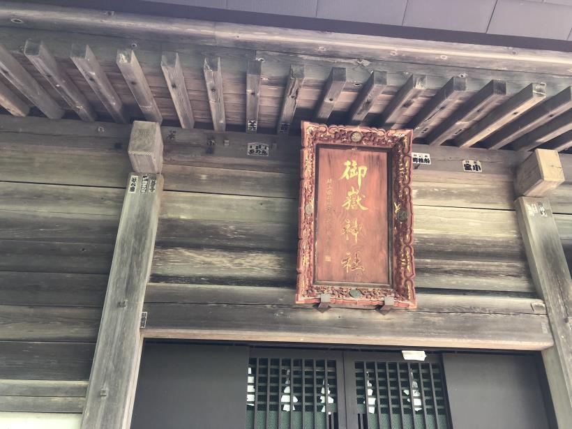 武甲山121