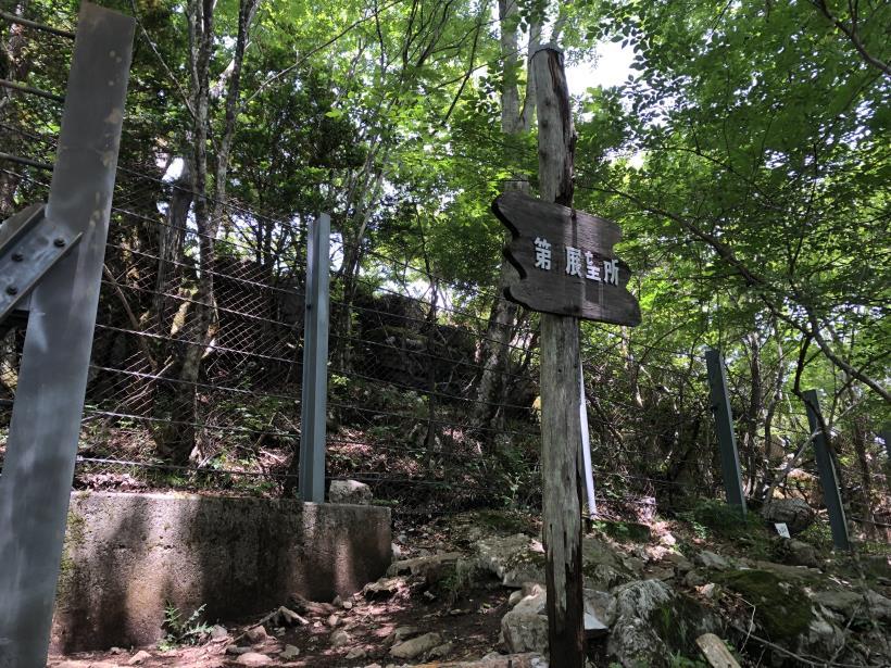 武甲山124