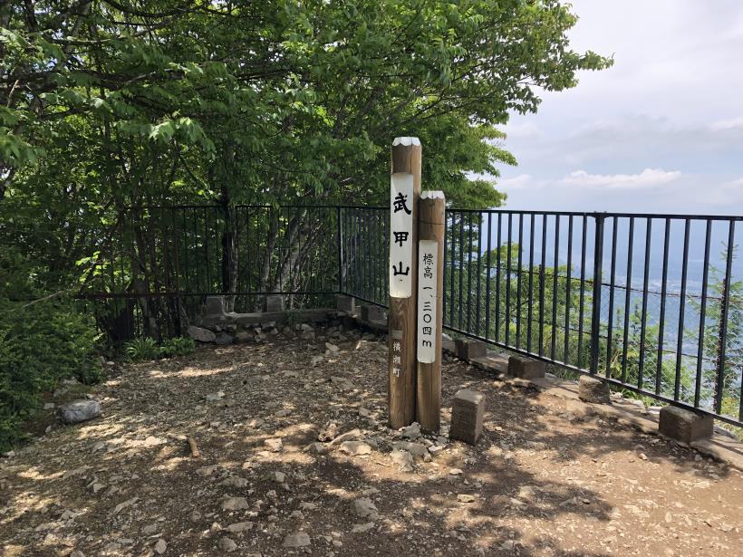 武甲山127
