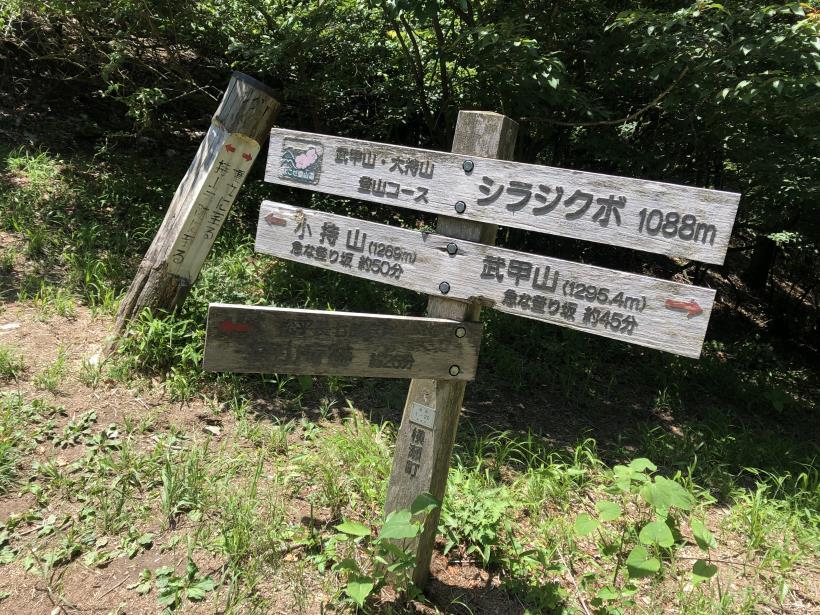 武甲山152