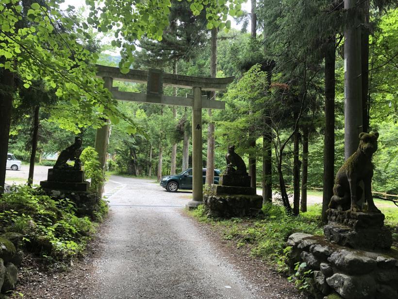 武甲山321