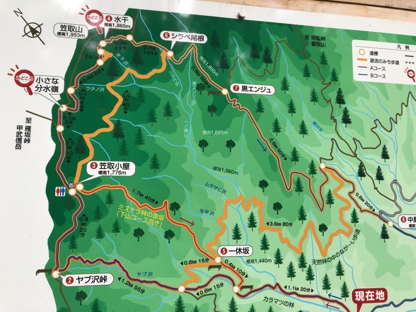 笠取山でヤラれまくる05