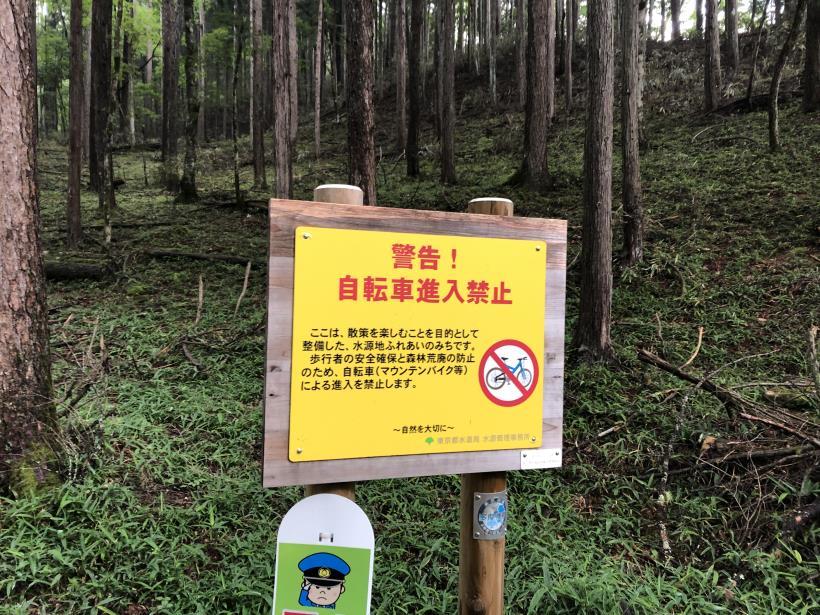 笠取山でヤラれまくる06