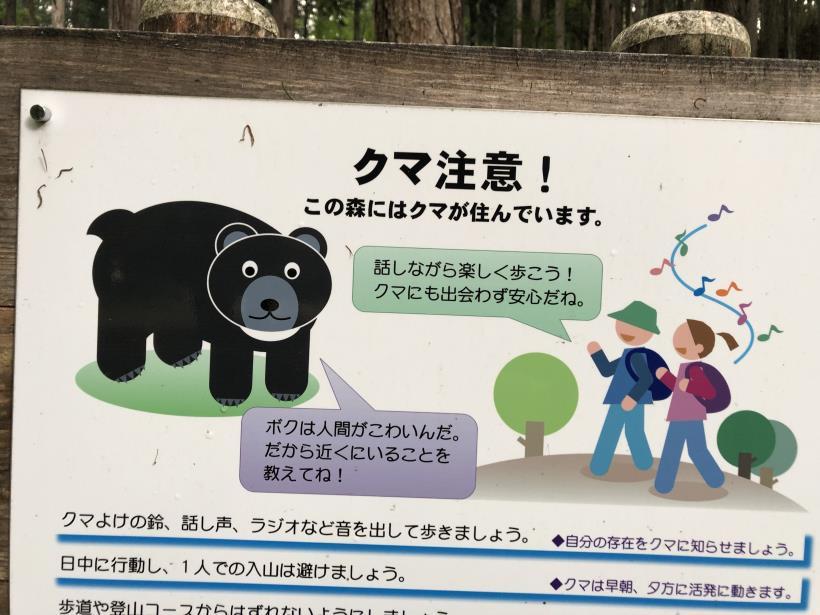 笠取山でヤラれまくる07