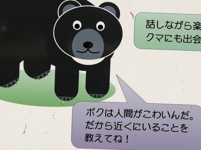 笠取山でヤラれまくる07B