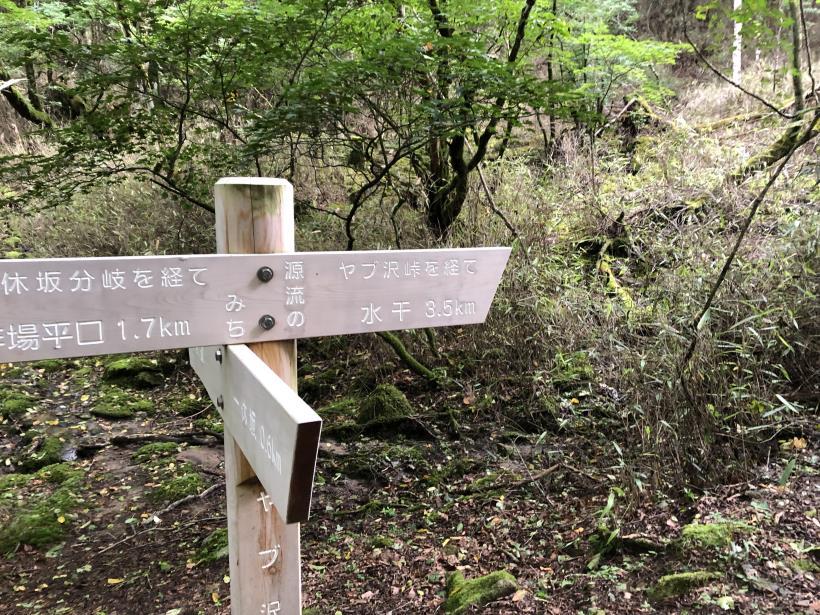 笠取山でヤラれまくる28
