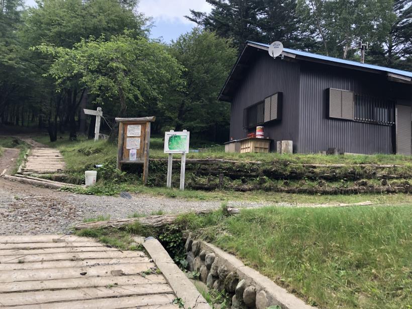 笠取山でヤラれまくる70