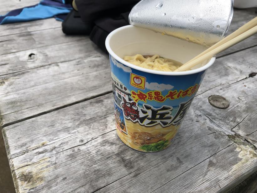 笠取山でヤラれまくる74
