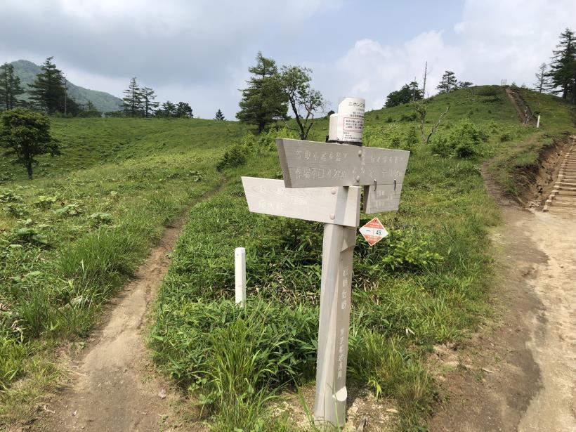 笠取山でヤラれまくる83