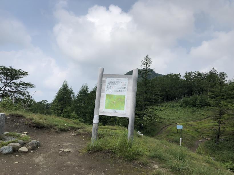 笠取山でヤラれまくる89
