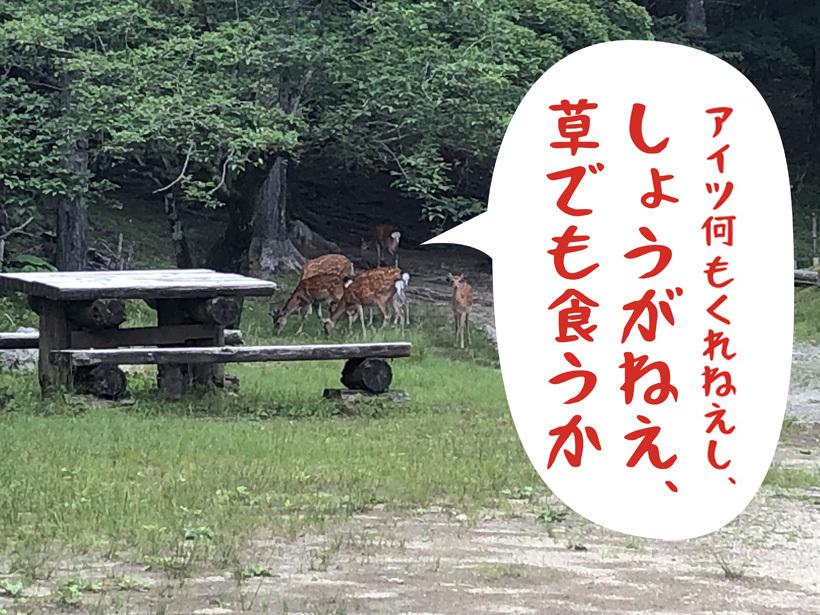 笠取山でヤラれまくる73c