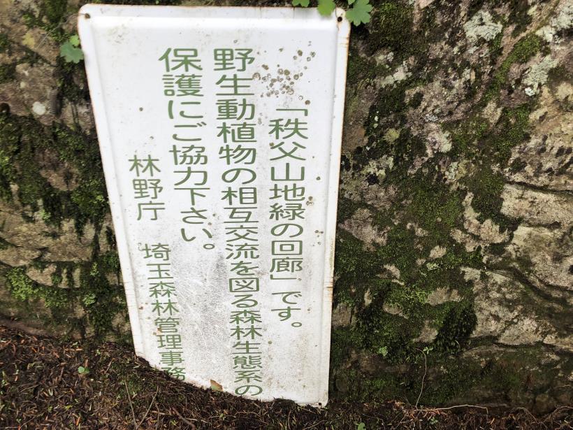 笠取山でヤラれまくる128
