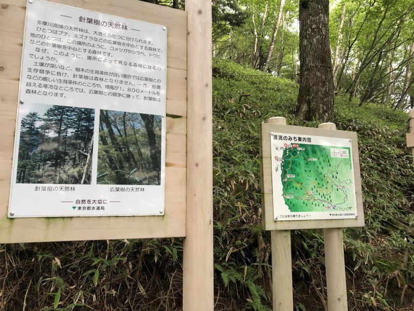 笠取山でヤラれまくる142