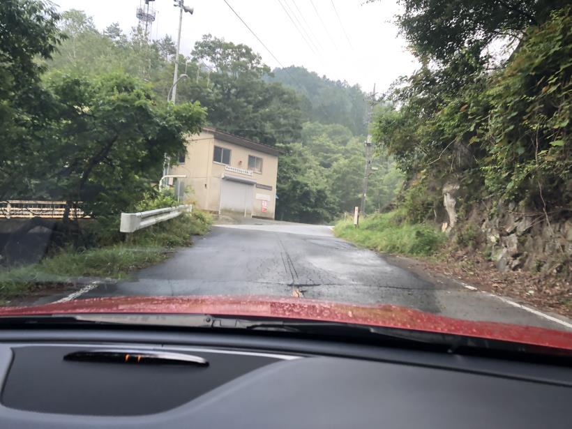笠取山でヤラれまくる176
