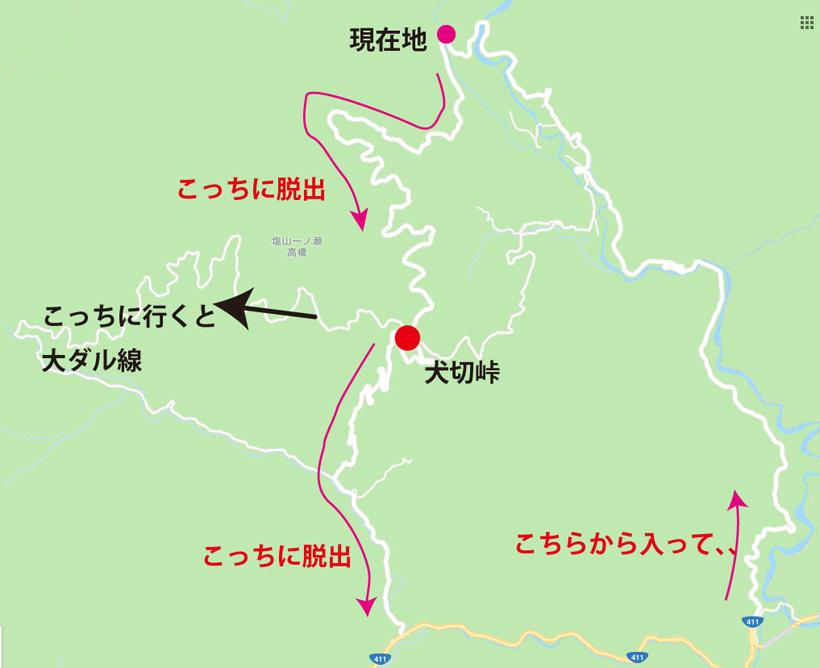 笠取山でヤラれまくる178c