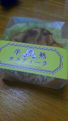お菓子54
