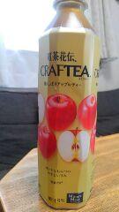 飲み物15
