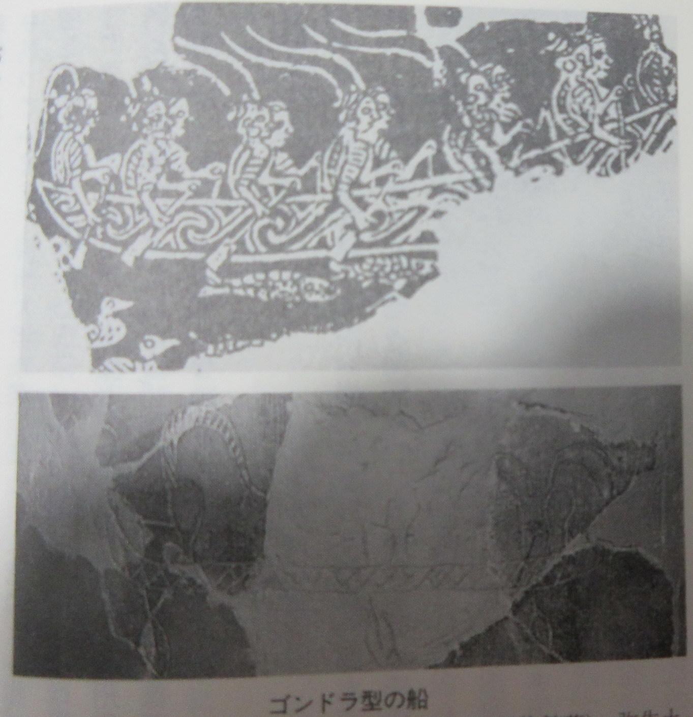 ゴンドラの船中国日本