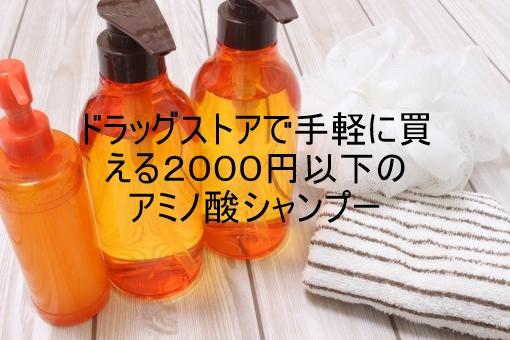 drug2000.jpg