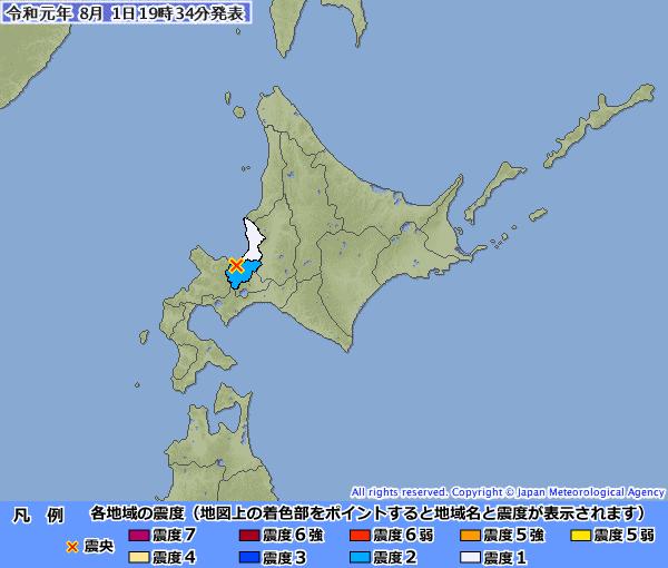 20190801地震
