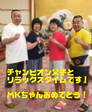 勇健塾07