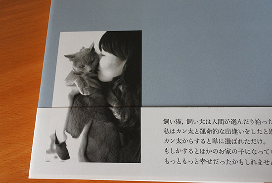 190522_harutokanta.jpg