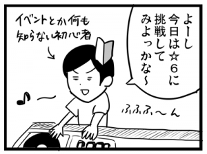 ●10thフォルダ初心者