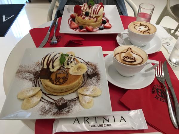 artnia4.jpg