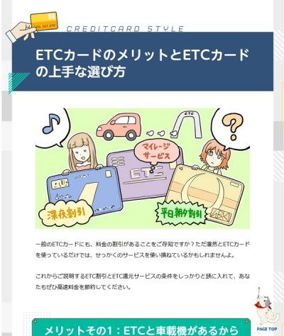 webkikaku_page1.jpg