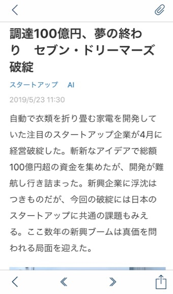 fc2blog_201905241303105a1.jpg