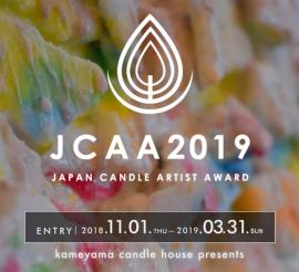 JCAA2019