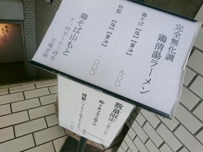 ui6453fwpw4 (1)