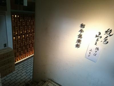 ui6453fwpw4 (2)