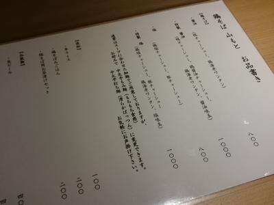ui6453fwpw4 (3)