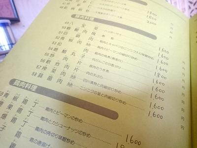 09i687gre (7)