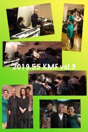 2019-5-5 KMF vol-3