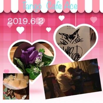2019.6.2 Tango Cafe Ace