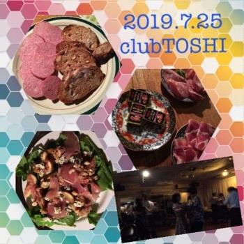 2019.7.25 clubTOSHI