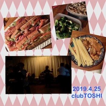 2019_4_25_clubTOSHI