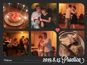 2019_8_15_Practica