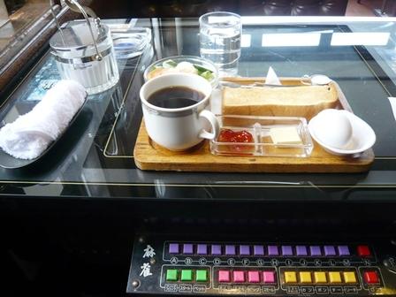 あづま:アメリカンコーヒー・モーニング1